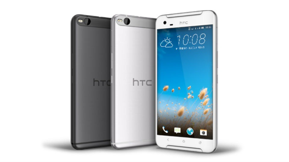 htc one x9 specifications hard reset and user manual download rh tecalya com htc phones operating manual htc phone user manual